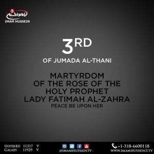 Martyrdom of Hazrat Fatima Peace be upon her