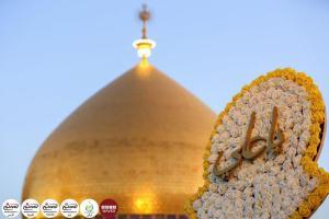 Imam Ali's Birthday